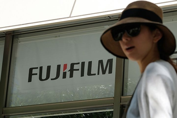 Fujifilm to Debut Healthcare Products at China International Import Expo