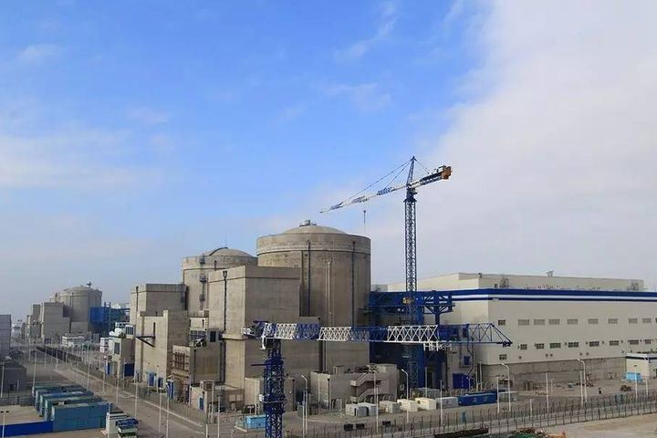 Fuqing Nuclear Power Plant's Fourth Unit Connects to Grid, Begins Load Tests