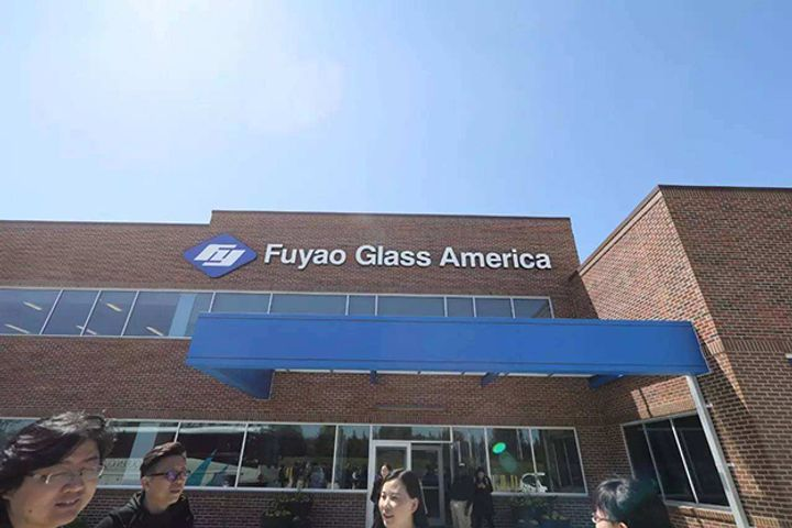 Fuyao Glass Pays Consulting Firm Nearly USD750,000 to Ward Off Labor Union