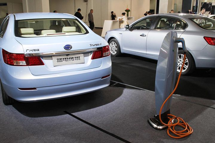 GAC Group Aims to Challenge BYD's Leading Position in New Energy Vehicles