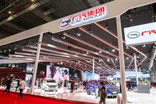 GAC Soars to Three-Year High After Revealing USD122 Million Smart Car Project With Huawei