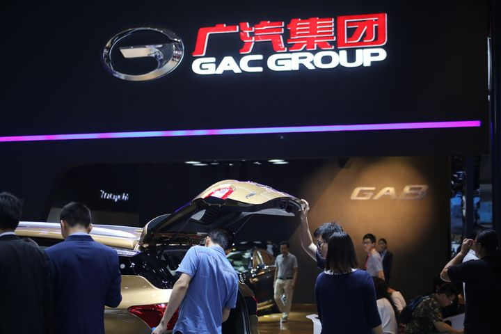 GAC, Tencent to Spend USD147 Million Setting Up Ride-Hailing Firm