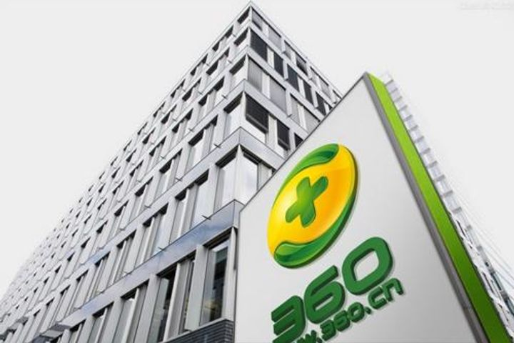 Game Company Red 5 Singapore Alleges Qihoo 360 Failed to Disclose Lawsuit