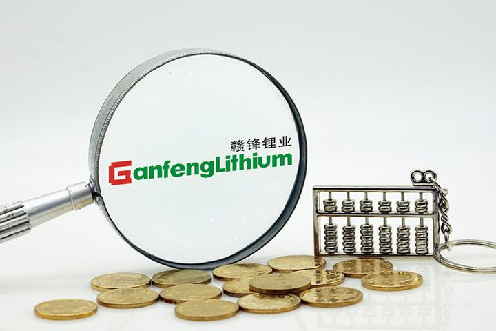 Ganfeng Lithium, BMW Sign Five-Year Supply Deal