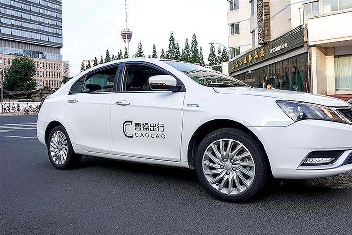 Geely-Backed Chinese Ride-Hailer Cao Cao Raises USD590 Million to Finance Expansion
