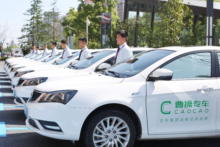 Geely-Backed EV Ride-Hailing Firm Closes USD150 Million A-Round