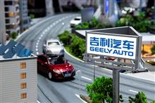 Geely Did Speak With Hualing Xingma, Insider Says Amid Takeover Rumors