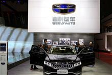 Geely's Shares Gain After Carmaker Seeks USD2.9 Bln Listing on Shanghai's Star Market
