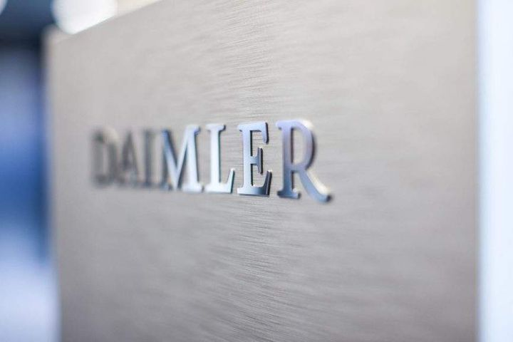 Geely Group, Daimler Mobility Services Seal Luxury Car-Hailing China JV