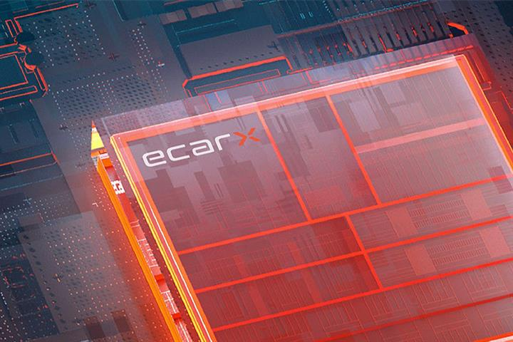 Geely Invests USD50 Million in Smart Auto Tech Firm Ecarx, Lifting Valuation to USD3.3 Billion