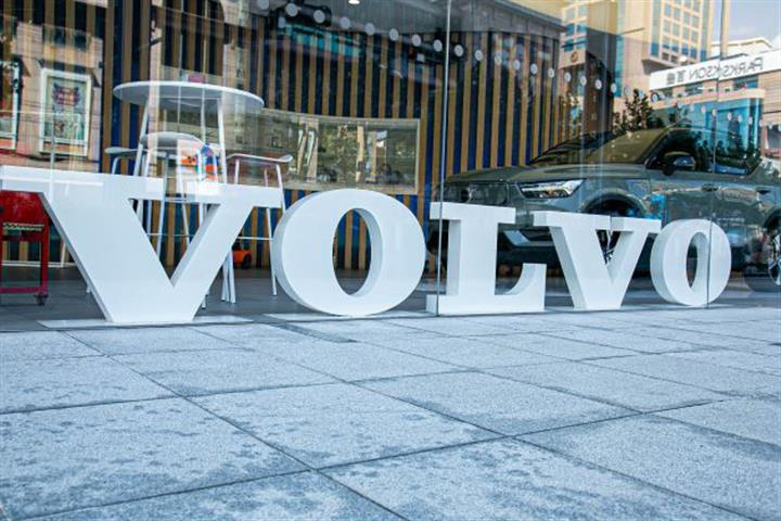 Geely Is Sweetening Volvo's IPO by Selling China JV Stakes to Its Swedish Unit, Analysts Say