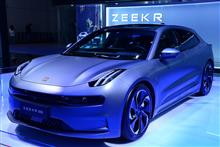 Geely Stops Taking Orders for Zeekr Brand EVs Amid Chip Shortage, CEO Says