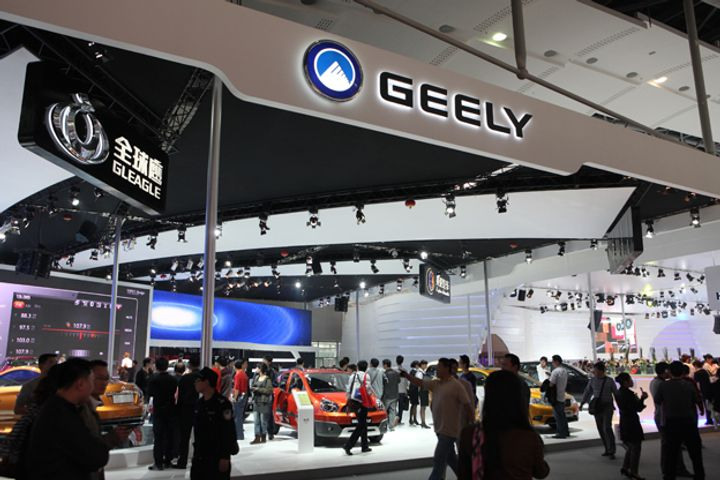 Geely Sues Great Wall Motor for Claim It Uses Shills to Smear Rivals