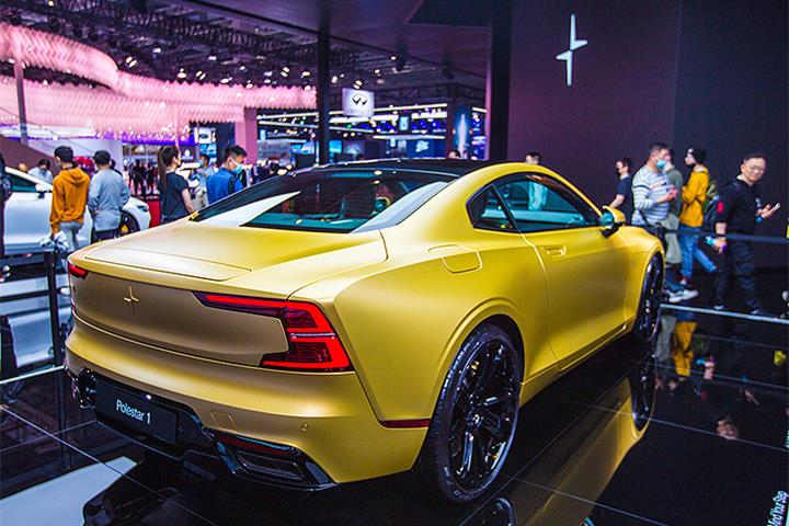 Geely's Swedish Electric Automaker Polestar Files for US IPO