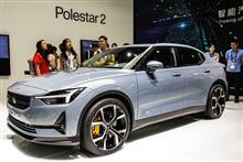 Geely's Swedish Electric Automaker Polestar Raises USD550 Million