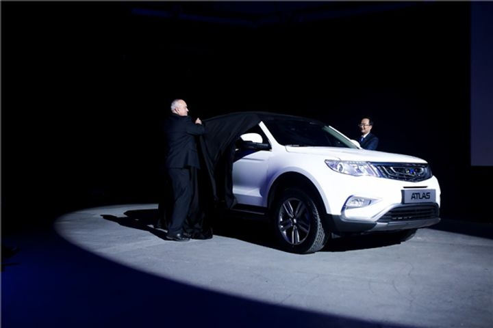 Geely Taps Growing SUV Market as Made-for-Russia Model Hits Showroom Floors