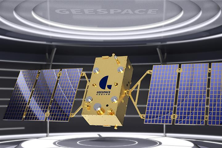 Geely to Launch Its First Two Satellites by Year-End