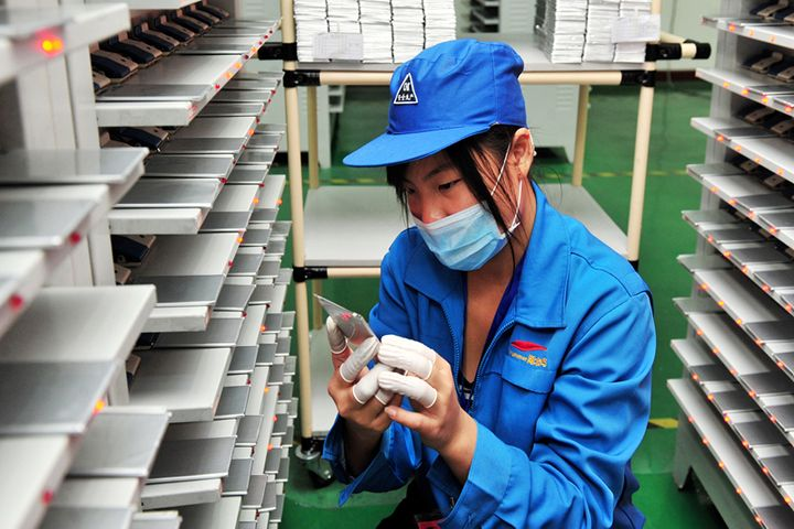 GEM Bags Bulk Raw Material Supply Deal With Chinese Lithium Battery Maker