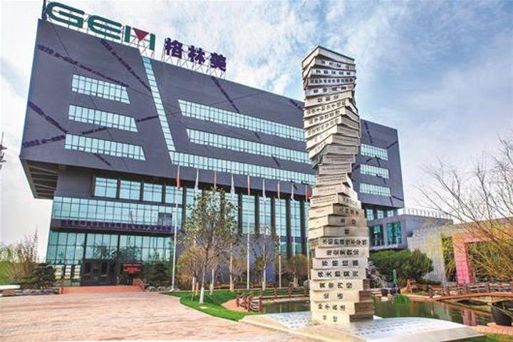 GEM, Glencore Strike Cobalt Supply Deal to Meet Soaring NEV Battery Demand