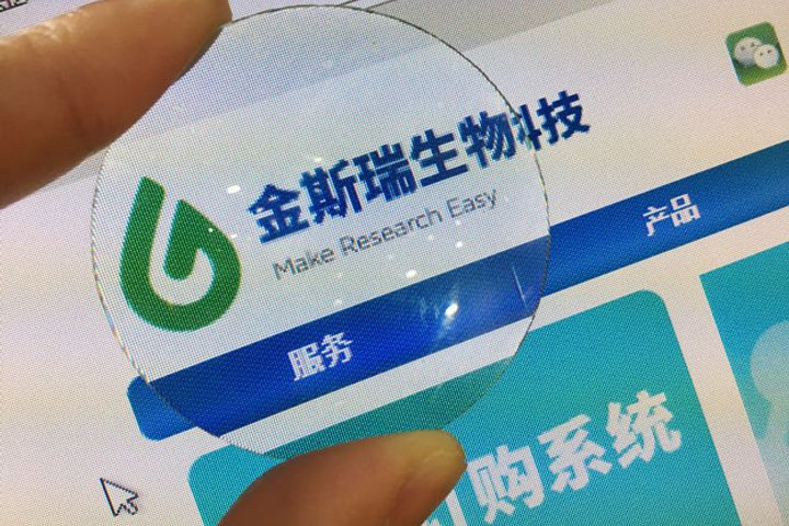 Genscript Unit Wins China's First Approval for Human Trials of Blood Cancer Therapy