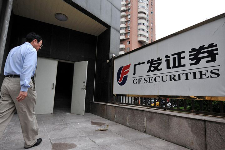GF Securities's Shares Drop After CSRC Slaps Chinese Brokerage With OTC Trading Limits