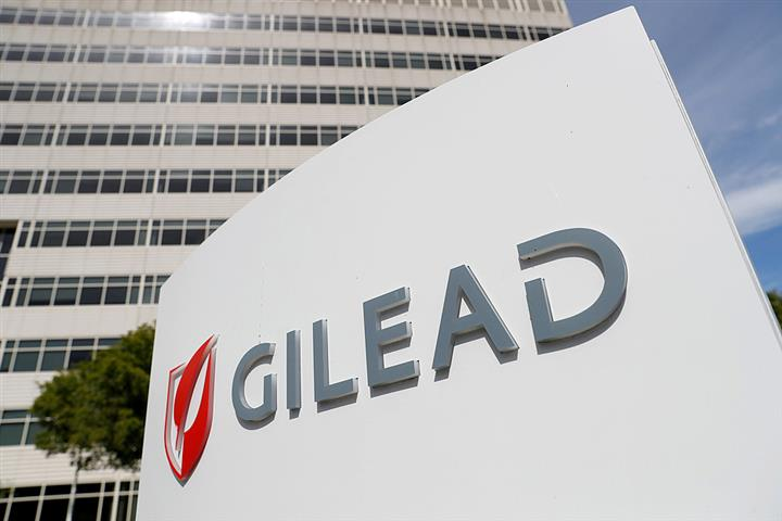 Gilead's Last Remdesivir Trial in China Ends Due to Missing Covid-19 Patients