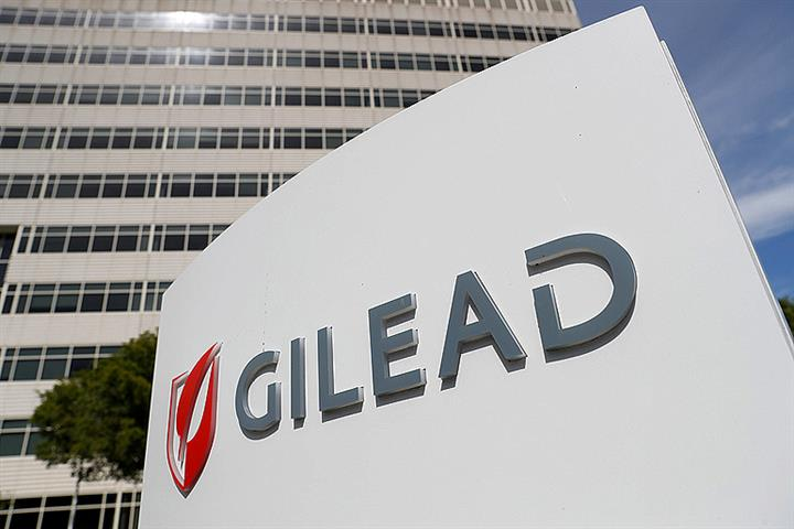 Gilead Launches Costly Hepatitis C Drug in China