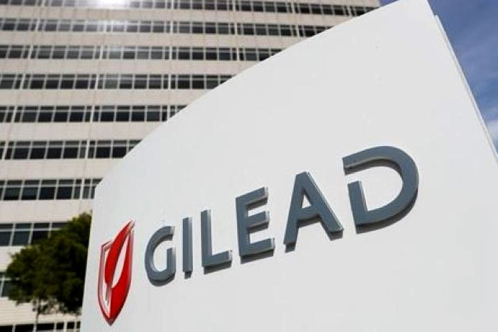 Gilead Mulls Hiring Remdesivir OEMs in China if Drug Passes Clinical Trials