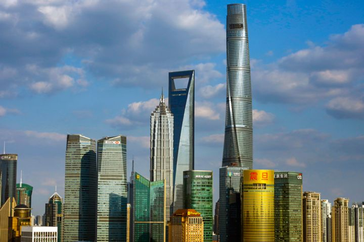 Global Asset Management Association of Lujiazui Forms in Shanghai