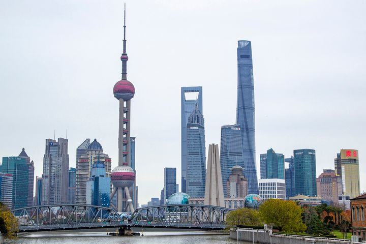 Global Asset Managers, Lujiazui Join Forces to Make Shanghai Top Hub