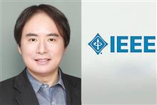 Global Engineering Standards Association Elects First Chinese National as President