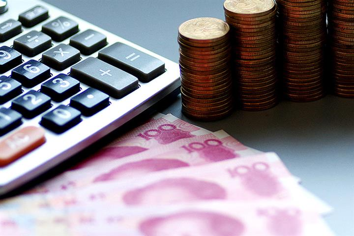 Global Industry Chain to Regionalize Even More Post-Covid, PBOC Official Says