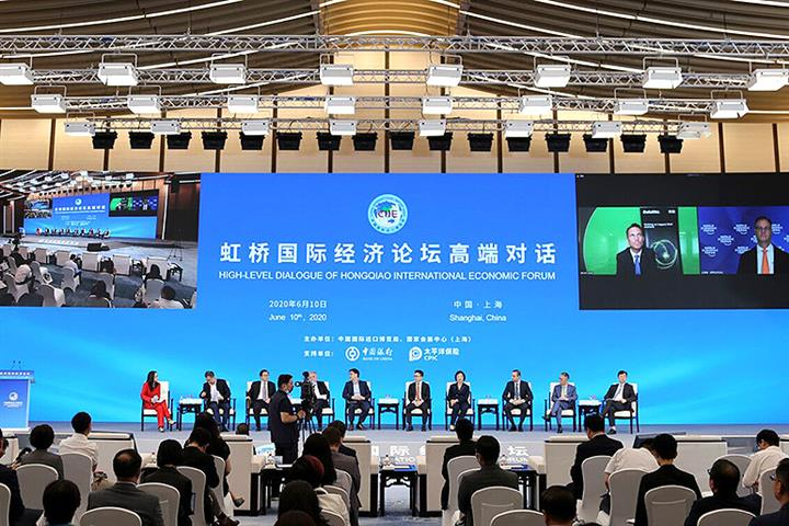 Global Supply Chain Security Was a Hot Topic During Hongqiao Forum's Covid-19 Discussion