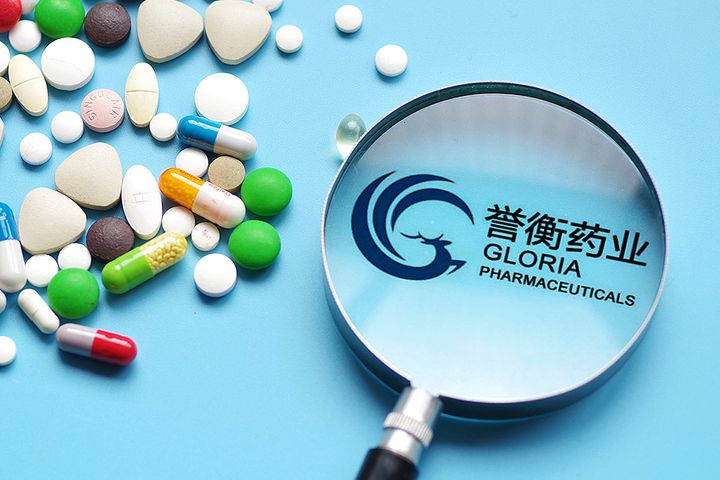 Gloria Pharma to Pay Poland's Bioton USD9 Mln After Ending China Insulin Sales Deal
