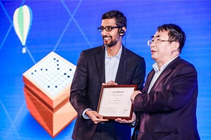 Go Master Nie Weiping Makes Google CEO Honorary Principal of His School