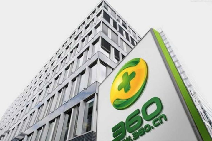 Gohigh Rejects Possibility of Becoming Target for Qihoo 360's Backdoor Listing