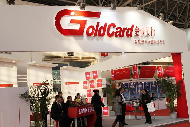 Goldcard High-Tech Sets Up Joint Venture to Supply Smart Gas Meters in Guizhou