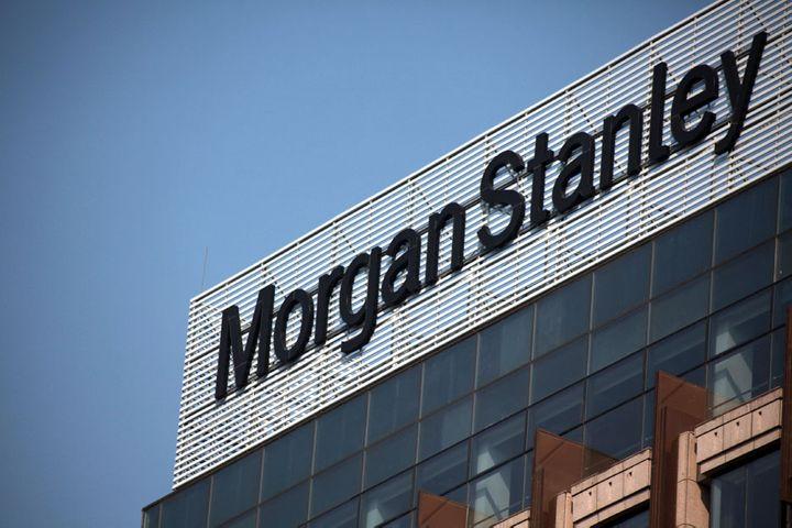 Goldman Sachs, Morgan Stanley Get Nod to Control China Mainland JVs