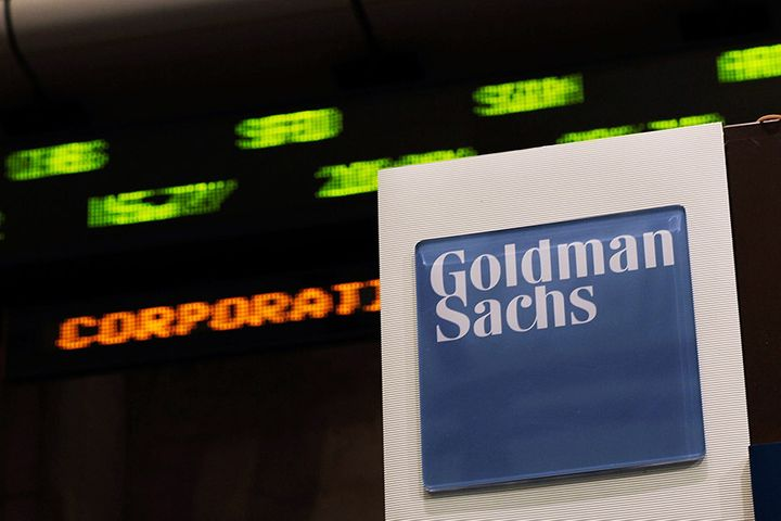 Goldman Sachs Sets Up New Equity Investment Arm in Lujiazui