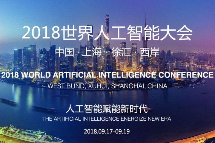Google, Microsoft Sign Up to 2018 World Artificial Intelligence Conference