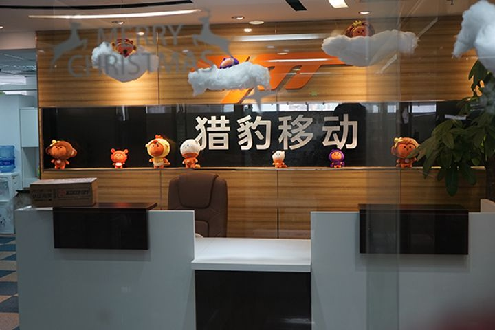 Google Play Removes Lei Jun's Cheetah Mobile App Over Advertising Fraud