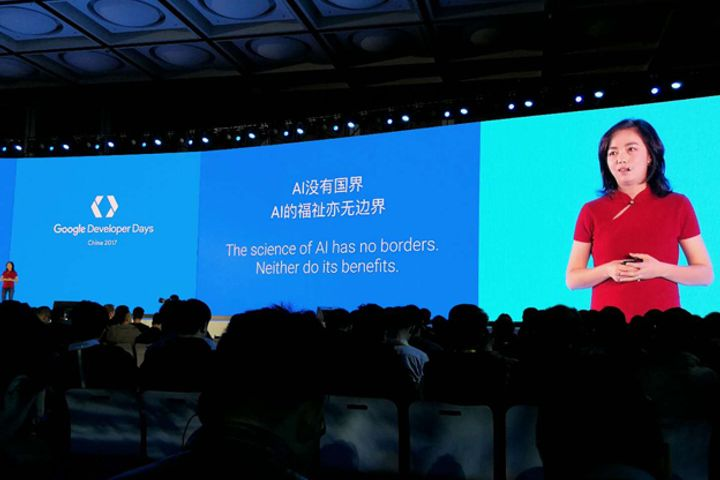 Google Will Open Research Center in Beijing as International AI Race Rages On