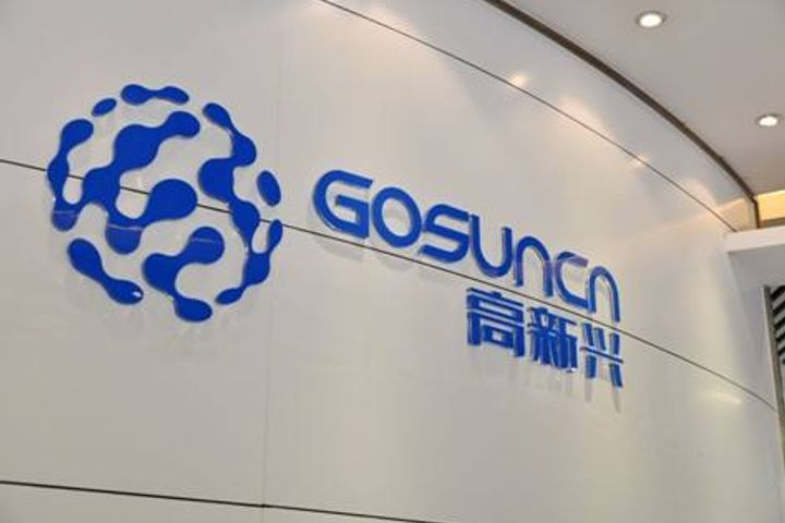 Gosuncn Technology Introduces City-Level 3D Cloud-Based Security System in Shenzhen