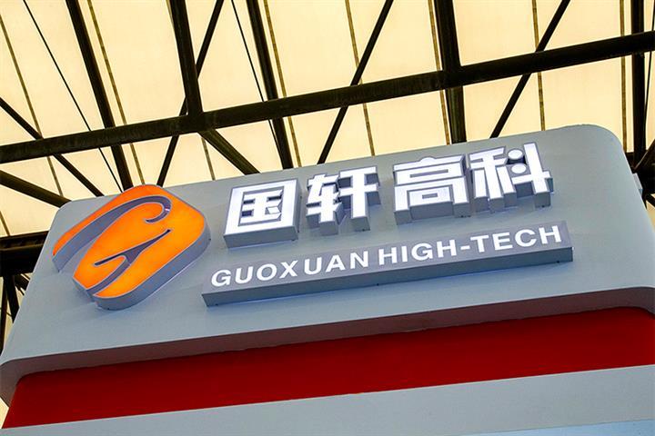 Gotion High-Tech Slumps After Battery Maker Unveils New Material Production Plan