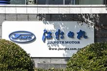 Gotion, Jiangxi Special Electric Motor Jump After Reaching Long-Term Battery Material Supply Deal