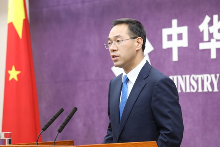 Government Protects Rights of All Firms, China's Commerce Ministry Says