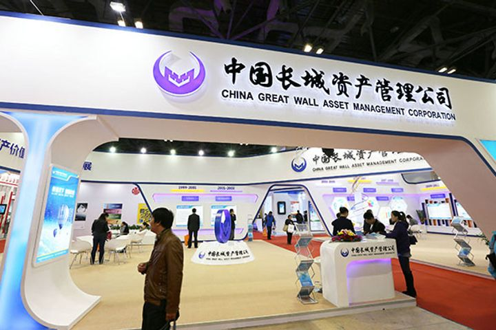 Great Wall Asset Management Affiliate Issues Bonds Worth USD2 Billion in Hong Kong