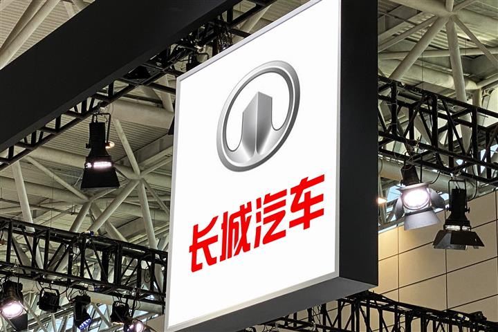 Great Wall's Shares Gain by Limit as Chinese Carmaker's First-Half Profit Triples