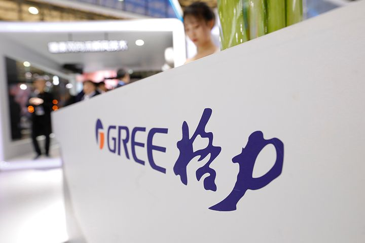 Gree Soars After Saying State-Owned Parent Plans to Shed USD6.3 Billion Stake