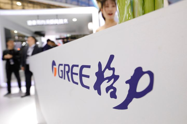 Gree's Listed Arm Knows Nothing of Alleged Hopu Buy-In, Source Says